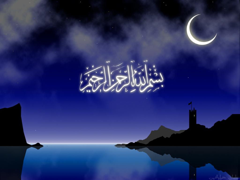 Seni Islami Situsguru S Blog