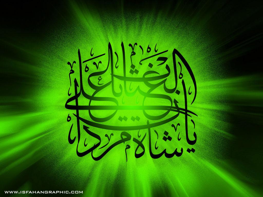 Seni Islami